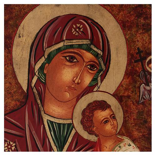 Icona Madre di Dio della Passione 40x30 cm dipinta Romania 2