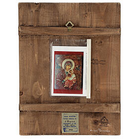 Icon Mother of God of The Passion, 40x30 cm painted Romania s4