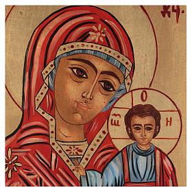 Icona Madre di Dio Kazanskaja 40x30 cm dipinta Romania s2