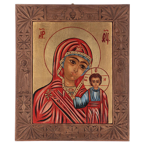 Icona Madre di Dio Kazanskaja 40x30 cm dipinta Romania 1