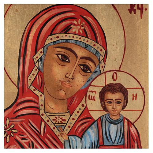 Icona Madre di Dio Kazanskaja 40x30 cm dipinta Romania 2