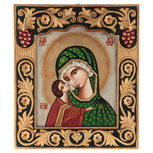 Romanian icon of Our Lady of Tenderness 40x30 cm 1