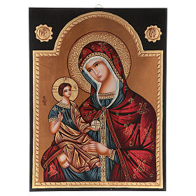 Icona Madre di Dio Hodighitria 40x30 cm dipinta Romania s1