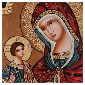 Icona Madre di Dio Hodighitria 40x30 cm dipinta Romania s2