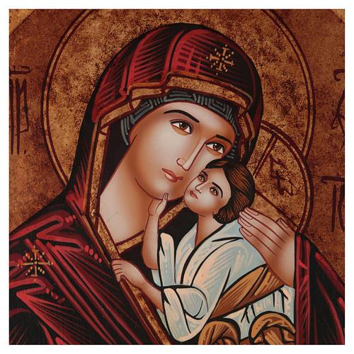 Icona Madre di Dio Jaroslavskaja 40x30 cm dipinta Romania 2