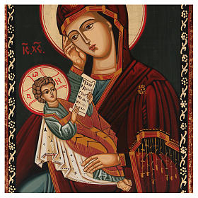 Romanian icon of Mother of God 30x25 cm s2