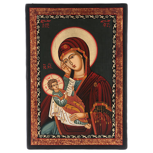 Romanian icon of Mother of God 30x25 cm 1