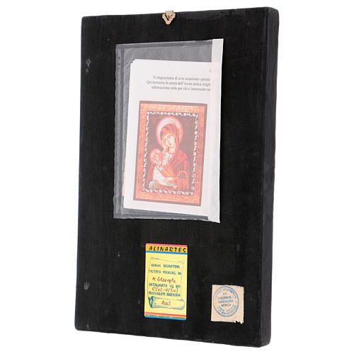 Romanian icon of Mother of God 30x25 cm 3