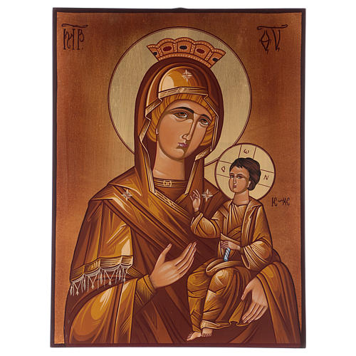 Icon of Our Lady of Hodighitria 40x30 cm 1