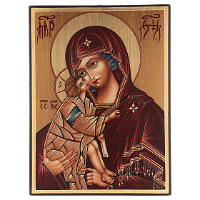 Icon of Our Lady of Donskaja 30x25 cm s1