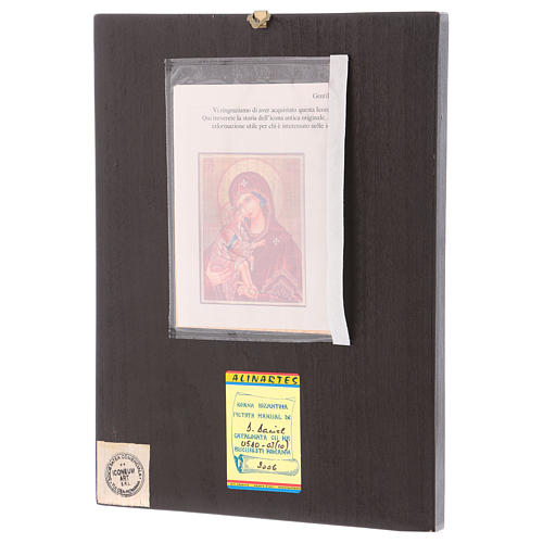 Icon of Our Lady of Donskaja 30x25 cm 3