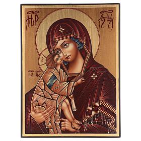 Icona Madre di Dio Donskaja 30x25 cm dipinta Romania s1