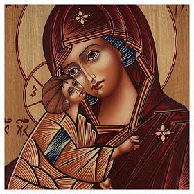 Icona Madre di Dio Donskaja 30x25 cm dipinta Romania s2