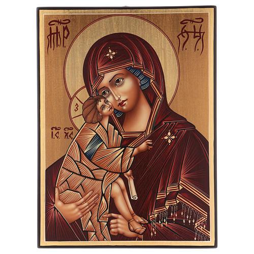 Icona Madre di Dio Donskaja 30x25 cm dipinta Romania 1