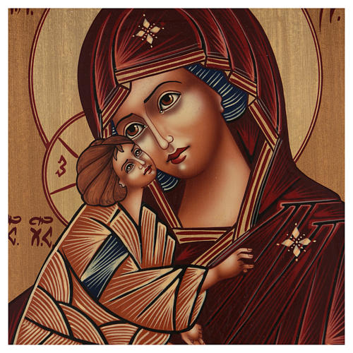 Icona Madre di Dio Donskaja 30x25 cm dipinta Romania 2
