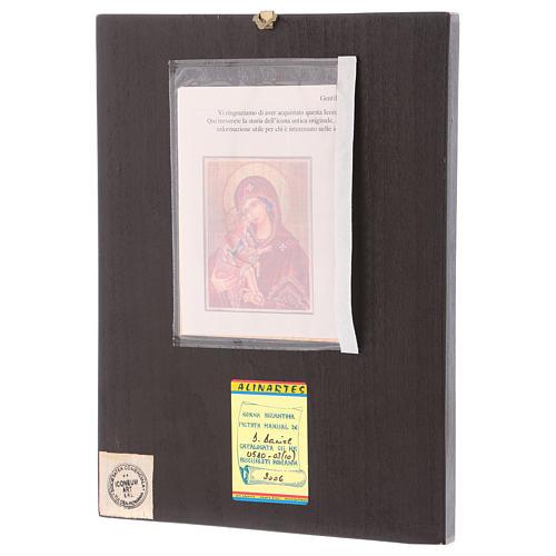Icona Madre di Dio Donskaja 30x25 cm dipinta Romania 3