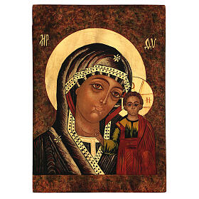 Icon of Our Lady of Kazan 35x30 cm s1