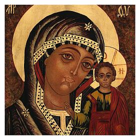 Icon of Our Lady of Kazan 35x30 cm s2
