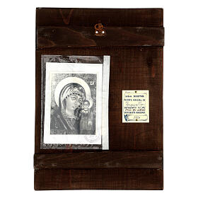 Icon of Our Lady of Kazan 35x30 cm s5