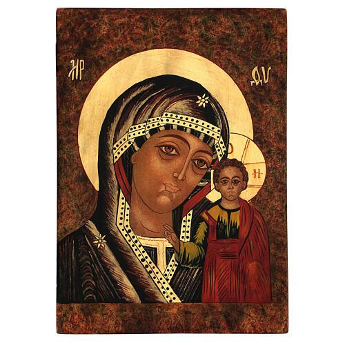 Icon of Our Lady of Kazan 35x30 cm 1