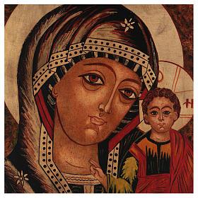 Icona Madre di Dio di Kazan 35x30 cm dipinta Romania s2