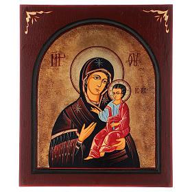 Icona Madre di Dio Hodighitria con cornice 40x30 cm dipinta Romania s1