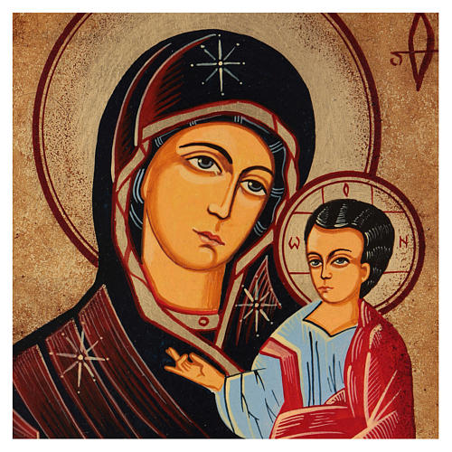 Icona Madre di Dio Hodighitria con cornice 40x30 cm dipinta Romania 2