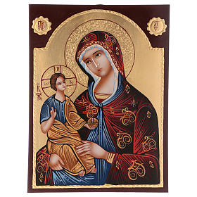 Icona Madre di Dio Hodighitria su fondo oro 40x30 cm dipinta Romania s1