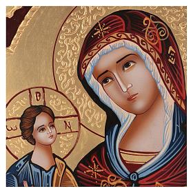 Icona Madre di Dio Hodighitria su fondo oro 40x30 cm dipinta Romania s2