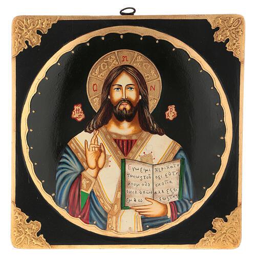 Icono Cristo Maestro y Juez 25x25 cm pintado Rumanía 1