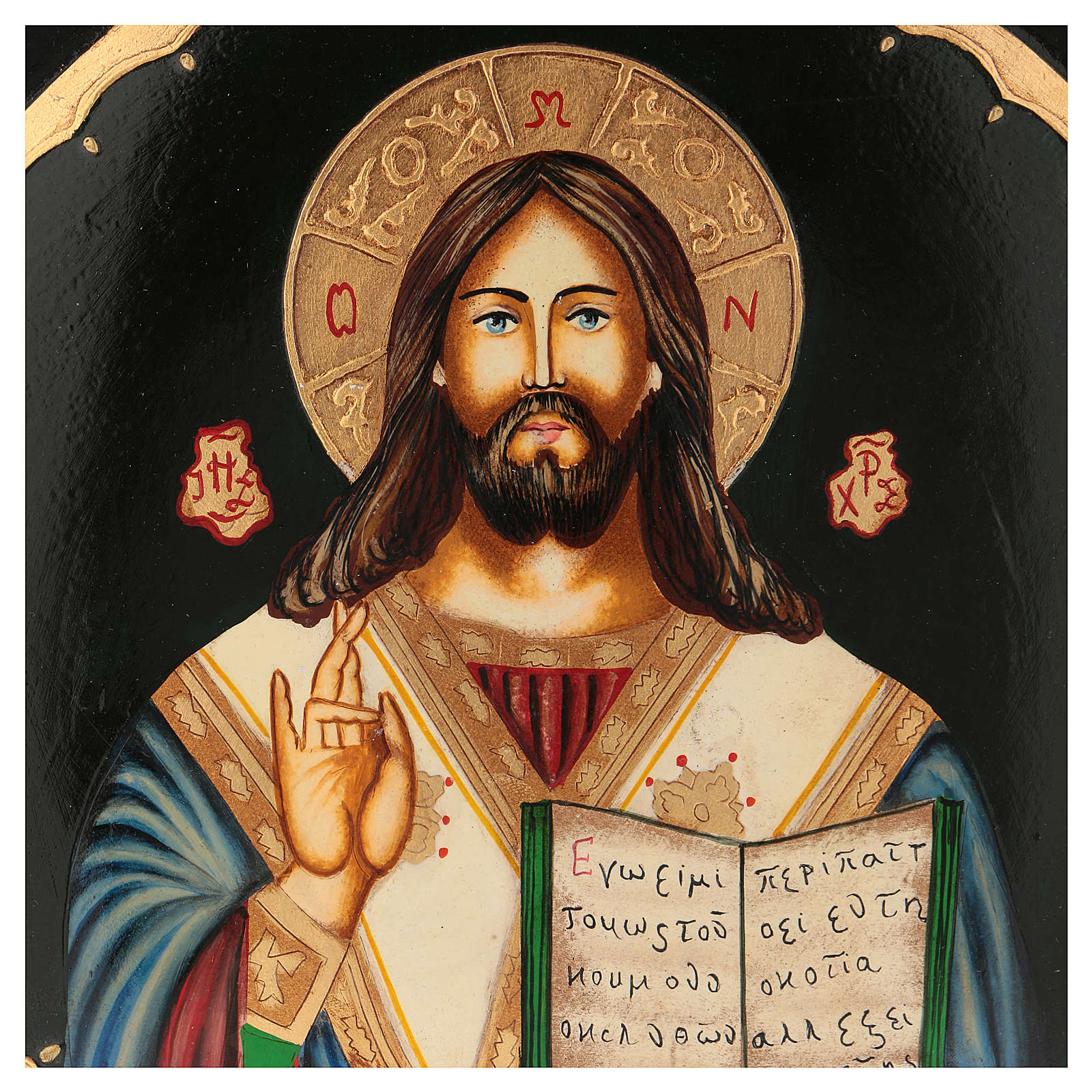 Icona Cristo Maestro e Giudice 25x25 cm dipinta Romania 4