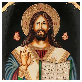 Icona Cristo Maestro e Giudice 25x25 cm dipinta Romania s2