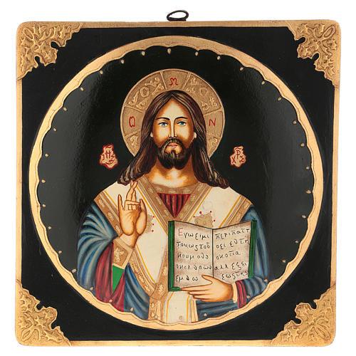 Icona Cristo Maestro e Giudice 25x25 cm dipinta Romania 1