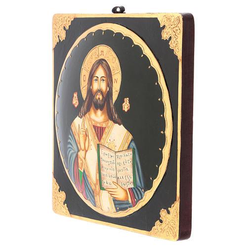 Icona Cristo Maestro e Giudice 25x25 cm dipinta Romania 3