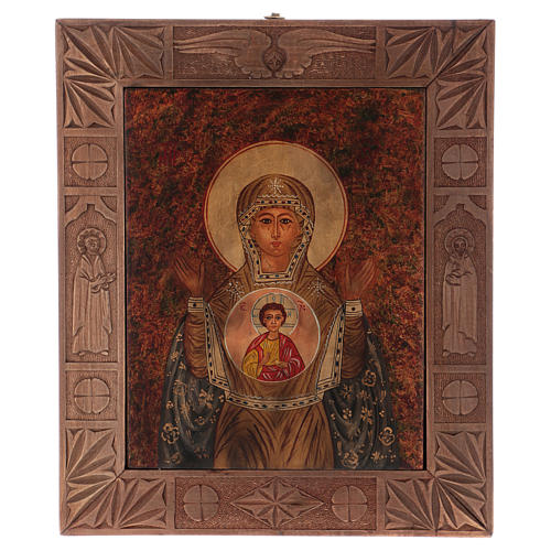 Icon of Our Lady of Blachernae 40x30 cm 1