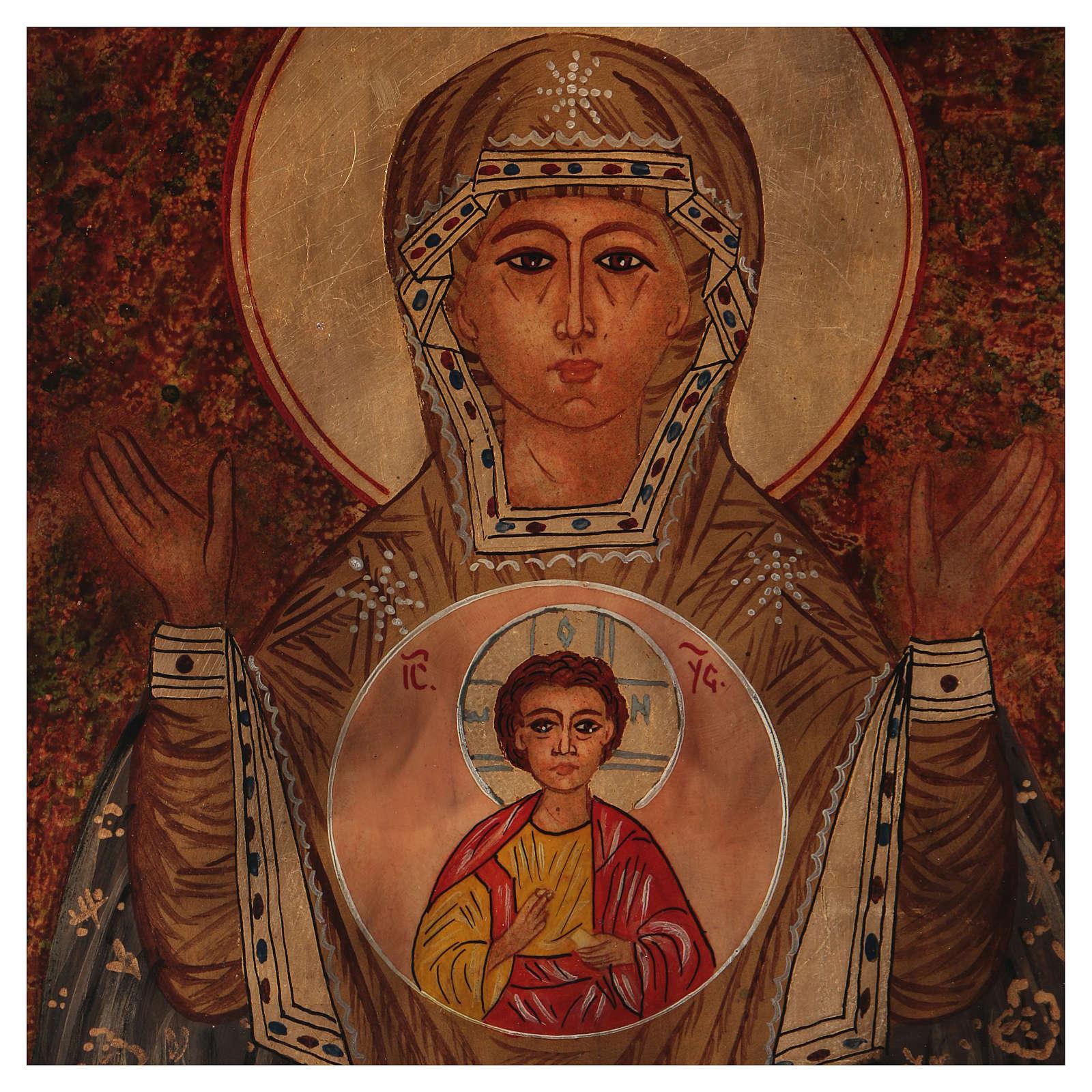 Icona Madre di Dio del Segno 40x30 cm dipinta Romania 4