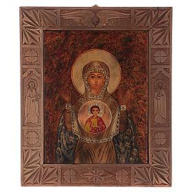 Icona Madre di Dio del Segno 40x30 cm dipinta Romania s1