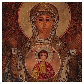 Icona Madre di Dio del Segno 40x30 cm dipinta Romania s2