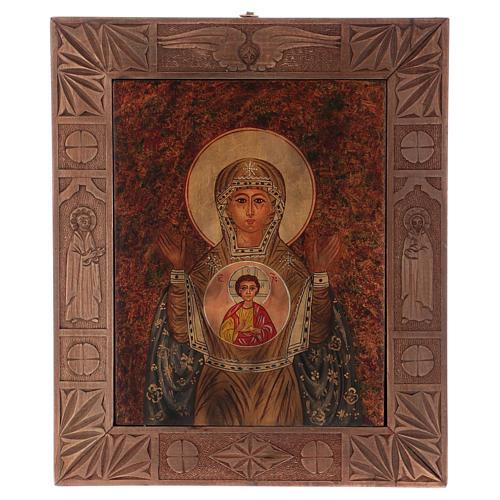 Icona Madre di Dio del Segno 40x30 cm dipinta Romania 1