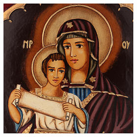 Icon of the Virgin Mary with Baby Jesus 25x25 cm s2