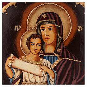 Icona Madre di Dio con Bambino 25x25 cm dipinta Romania s2
