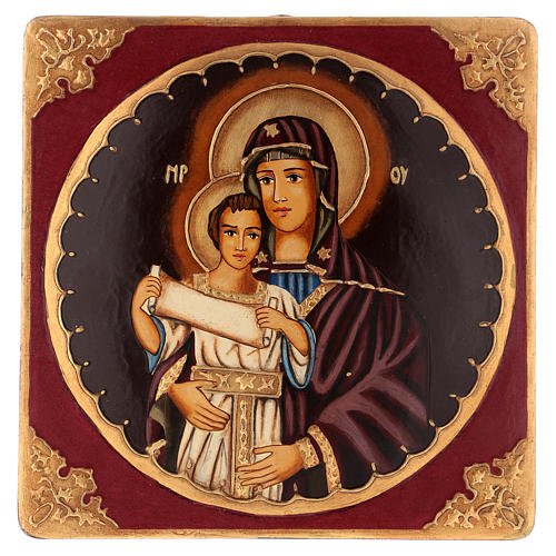 Icona Madre di Dio con Bambino 25x25 cm dipinta Romania 1