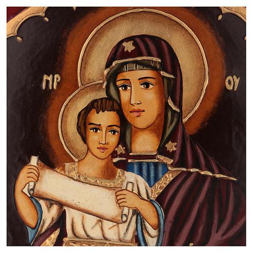 Icona Madre di Dio con Bambino 25x25 cm dipinta Romania 2