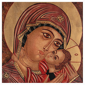 Icon of Our Lady of Kasperovskaja 35x30 cm s2