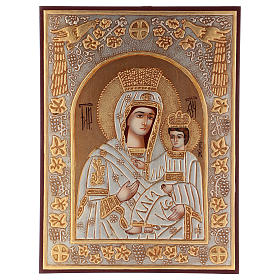 Icon of Our Lady of Hodighitria 40x30 cm s1