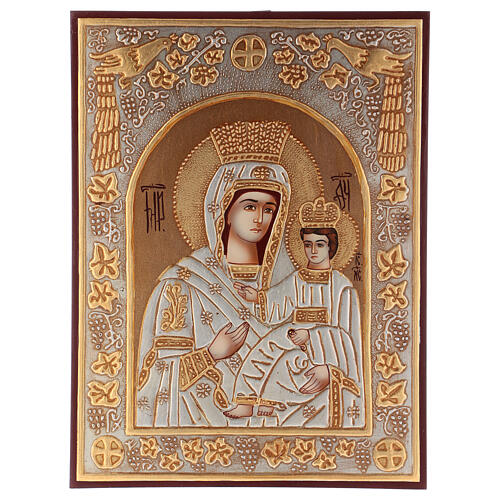 Ícone Nossa Senhora Madre de Deus Hodighitria decoração ouro e prata 40x30 cm pintado Roménia