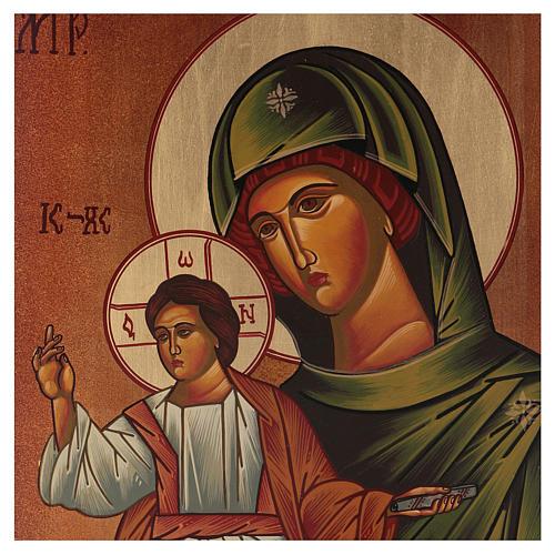 Icon of Our Lady of Eleus Kikks 40x30 cm 2