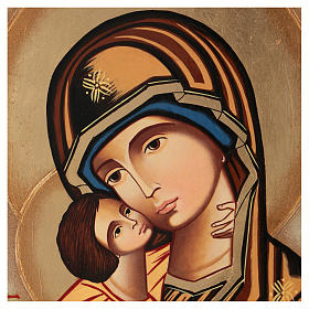 Icon of Our Lady of Vladimirskaja with frame 40x30 cm s2