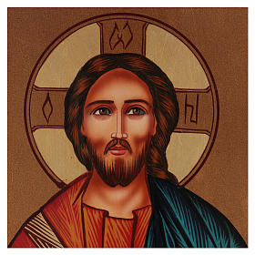 Icona Gesù Maestro e Giudice 30x25 cm dipinta Romania s2