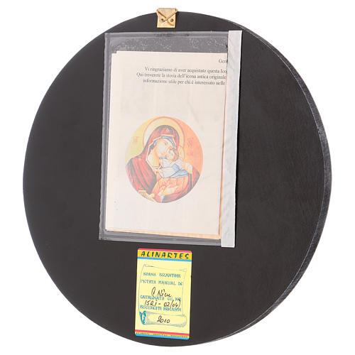 Icona tonda Madre di Dio Vladimirskaja diam. 28 cm dipinta Romania 3